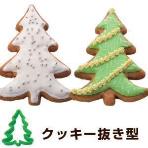 クッキー型 抜き型 ツリー プラスチック製 ( クッキーカッター 製菓グッズ 抜型 製菓道具 もみの木 )|livingut