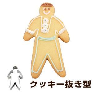 クッキー型 抜き型 ジェントルマン 人形 大 ステンレス製 ( クッキーカッター 製菓グッズ 抜型 )|livingut