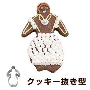クッキー型 抜き型 レディ 人形 大 ステンレス製 ( クッキーカッター 製菓グッズ 抜型 )|livingut