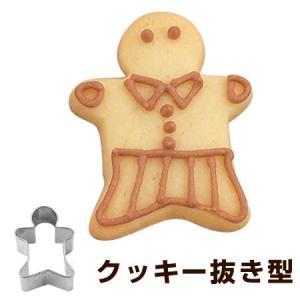 クッキー型 クッキーカッター ジェントルマン 人形 小 ステンレス製 ( 抜き型 製菓グッズ 抜型 )|livingut