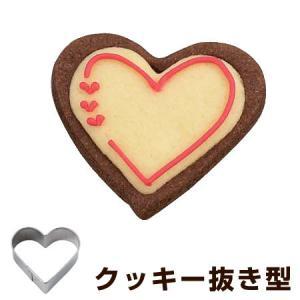クッキー型 抜き型 ハート 大 ステンレス製 ( クッキー抜型 クッキーカッター 製菓グッズ )|livingut