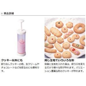 絞り出しクッキーメーカー 絞り出し袋 口金6種類 ( クッキー型 しぼり出しクッキー 絞り袋 製菓道具 )|livingut|03