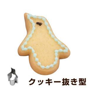 クッキー型 抜き型 ペンギン ステンレス製 ( クッキー抜型 クッキーカッター 製菓グッズ )|livingut