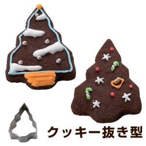 クッキー型 クッキーカッター バラエティー ツリー クリスマス ステンレス製 ( 抜き型 製菓グッズ 抜型 )|livingut