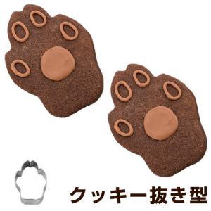 クッキー型 抜き型 ドッグフット 大 ステンレス製 ( クッキー抜型 クッキーカッター 犬 足型 製菓グッズ )|livingut