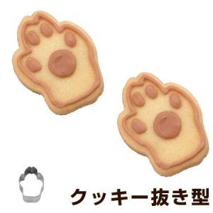 クッキー型 抜き型 ドッグフット 小 ステンレス製 ( クッキー抜型 クッキーカッター 犬 足型 製菓グッズ )|livingut