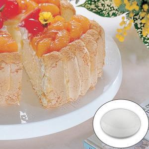 クールスタンド ケーキ用 回転台 27cm 目盛付き ( デコレーションスタンド 飾り付け台 ケーキクーラー )|livingut