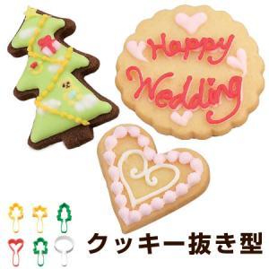 クッキー型 抜き型 星 ツリー ハート 人形 花 6個セット プラスチック製 ( クッキーカッター ハンドルクッキー抜型 抜型 )|livingut