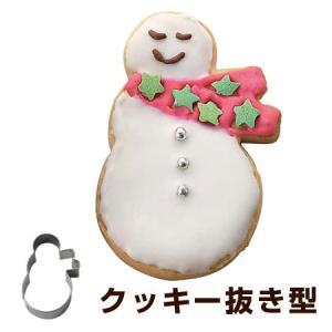 クッキー型 クッキーカッター 雪だるまマフラー ステンレス製 ( 抜き型 製菓グッズ 抜型 )|livingut