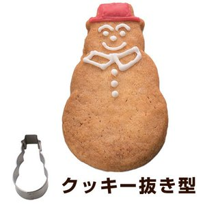 クッキー型 抜き型 雪だるま帽子 ステンレス製 ( クッキーカッター 製菓グッズ 抜型 )|livingut