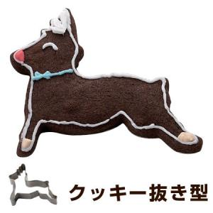 クッキー型 抜き型 トナカイ クリスマス ステンレス製 ( クッキーカッター 製菓グッズ 抜型 )|livingut