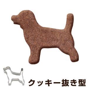 クッキー型 抜き型 犬 ビーグル ステンレス製 ( クッキー抜型 クッキーカッター 製菓グッズ )|livingut