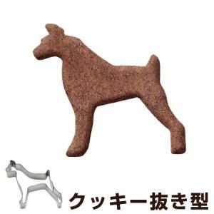 クッキー型 抜き型 犬 ドーベルマン ステンレス製 ( クッキー抜型 クッキーカッター 製菓グッズ )|livingut