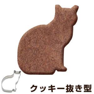 クッキー型 抜き型 猫 さくら ステンレス製 ( クッキー抜型 クッキーカッター 製菓グッズ )|livingut