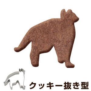 クッキー型 抜き型 猫 かれん ステンレス製 ( クッキー抜型 クッキーカッター 製菓グッズ )|livingut