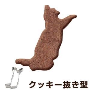 クッキー型 抜き型 猫 ゆめ ステンレス製 ( クッキー抜型 クッキーカッター 製菓グッズ )|livingut