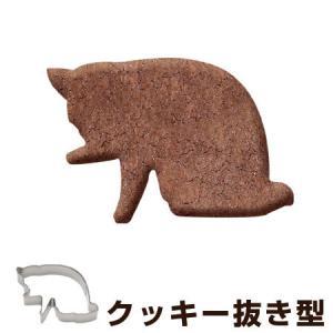 クッキー型 抜き型 猫 ねね ステンレス製 ( クッキー抜型 クッキーカッター 製菓グッズ )|livingut
