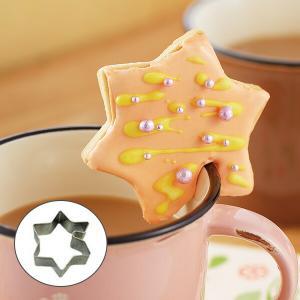 クッキー型 抜き型 ちょいかけクッキー抜型 星 ( クッキー抜き型 クッキーカッター )|livingut