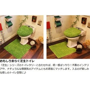 SHIBAFU トイレマット 60×60cm 芝生 ( トイレ用品 トイレタリー )|livingut|04