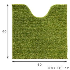 SHIBAFU トイレマット 60×60cm 芝生 ( トイレ用品 トイレタリー )|livingut|05