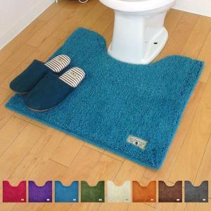 トイレマット カラーモードプレミアム トイレマット 55×60cm ( トイレ マット おしゃれ )の写真