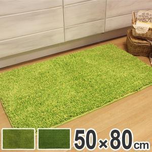 SHIBAFU バスマット 50×80cm 芝生 ( 風呂マット 足拭きマット )|livingut