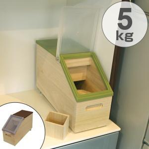 米びつ 5kg スマート桐米びつ ( 桐 和風 ライスストッカー ライスボックス )|livingut