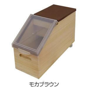 米びつ 5kg スマート桐米びつ ( 桐 和風 ライスストッカー ライスボックス )|livingut|02