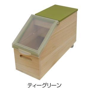 米びつ 5kg スマート桐米びつ ( 桐 和風 ライスストッカー ライスボックス )|livingut|03
