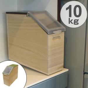 米びつ 10kg スマート桐米びつ ( 桐 和風 ライスストッカー ライスボックス )|livingut