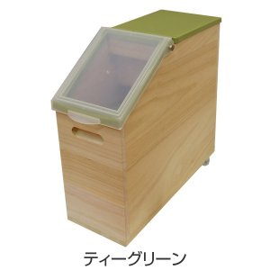 米びつ 10kg スマート桐米びつ ( 桐 和風 ライスストッカー ライスボックス )|livingut|03