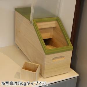 米びつ 10kg スマート桐米びつ ( 桐 和風 ライスストッカー ライスボックス )|livingut|05