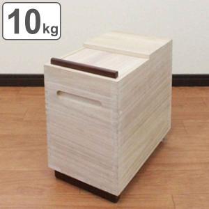 米びつ 桐製 Rice Box 10kg ( 桐 和風 ライスストッカー ライスボックス )...