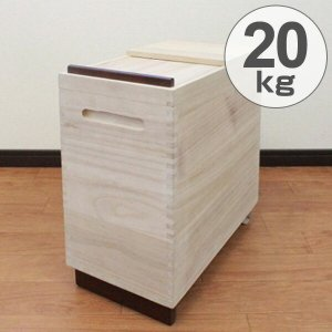 米びつ 桐製 Rice Box 20kg ( 桐 和風 ライ...