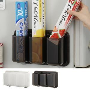 ラップ&ホイルポケット プラススマート キッチン収納 マグネット+吸盤 ( ラップホルダー ラップ立て 小物収納 ラップ置き ) livingut