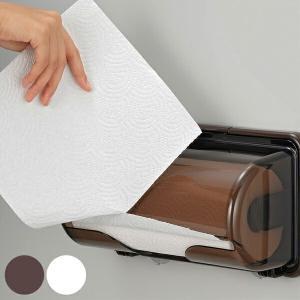 キッチンペーパーホルダー プラススマート キッチン収納 マグネット+吸盤 ( ペーパーホルダー ロールペーパー 収納 磁石 )|livingut