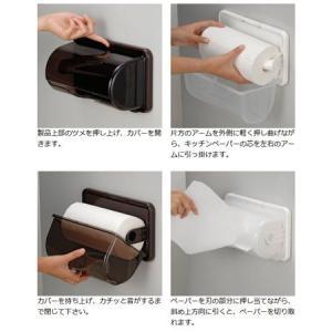 キッチンペーパーホルダー プラススマート キッチン収納 マグネット+吸盤 ( ペーパーホルダー ロールペーパー 収納 磁石 )|livingut|04