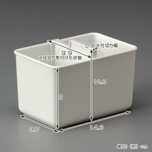 仕切りボックス 下着収納ケース S 2個組 仕...の詳細画像2