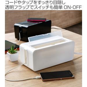 ケーブルボックス コード収納 テーブルタップボックス 電源 整理|livingut|02