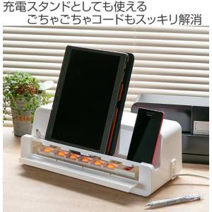 テーブルタップステーション 充電スタンド スマホ・タブレット・モバイル用 ( 充電ステーション コード収納 充電器 収納ケース )|livingut|02