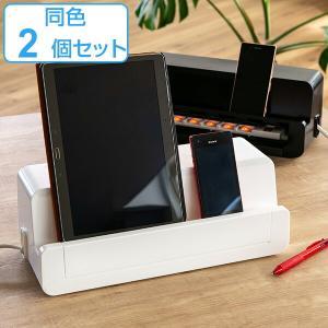 ケーブルボックス タップ 長さ36.5cm 対応 タップ収納 コード 収納 収納ボックス 同色2個セ...