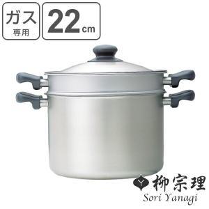 柳宗理 パスタパン