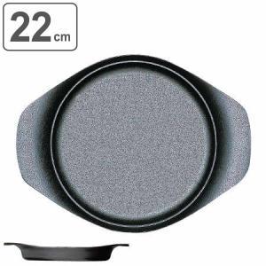 ●日本の工業デザインのパイオニア・柳宗理氏がデザインしたオイルパン22cmサイズです。 ●厚みがあり...