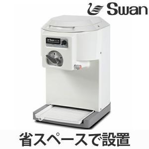 氷削機 スライス&クラッシャー バラ氷専用 SC-30 ( 業務用 かき氷 氷かき機 )|livingut
