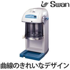 氷削機 電動式 ブロック氷専用 SI-80 ( 業務用 かき氷 氷かき機 )|livingut