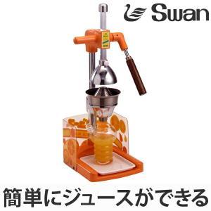 ジュースメーカー フレッシュジューサー 果実絞り器 JM-S2 ( 果物 ジュース 手動 )|livingut