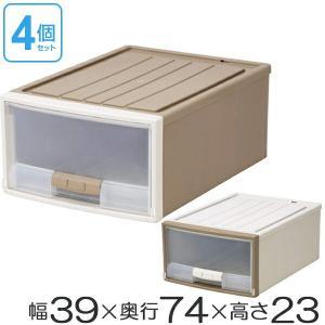 4個セット 収納ケース 押入れ用浅型 ショコラ ( 収納ボックス プラスチック )|livingut