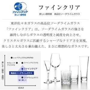 タンブラー スプリッツァーグラス 325ml ガラス製 3個セット ハードストロング強化加工 ( 食洗機対応 ガラスタンブラー ガラスコップ )|livingut|04