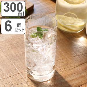 タンブラー 麦茶コップ ガラスコップ 生活の器 300ml 6個セット ガラス製 ( 食洗機対応 ガ...
