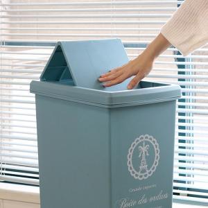 ゴミ箱 45リットル ふた付き スライドペール 45L ( ごみ箱 ダストボックス キッチン )|livingut|05